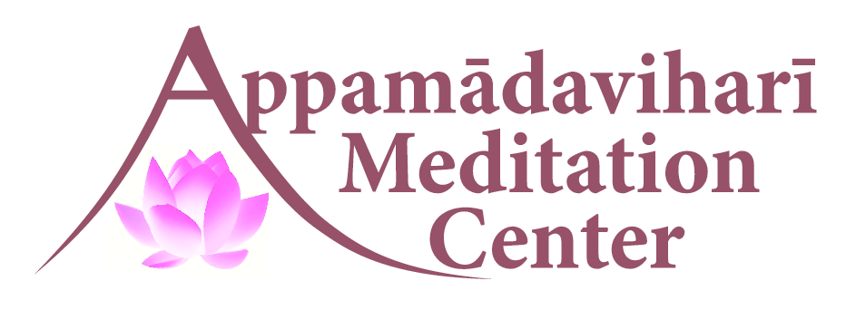 Appamada_Logo-Center-cropped.png